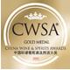 CWSA2015-or