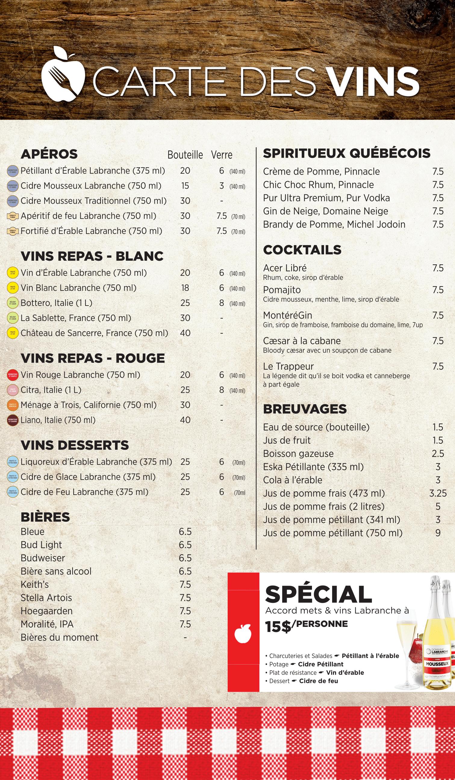 Carte-des-vins-domaine-labranche